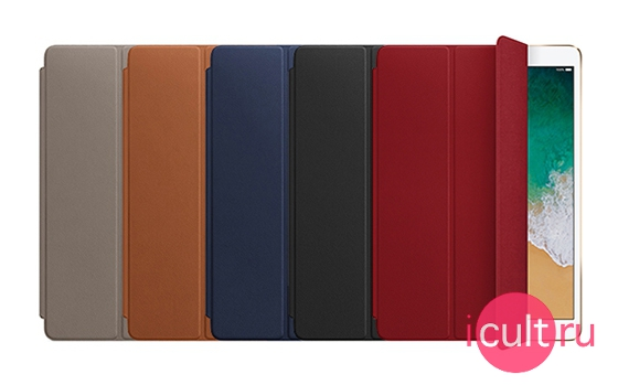 Apple Leather Smart Cover MPUD2