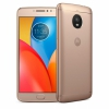 Смартфон Motorola Moto E4 Plus XT1771 16GB Fine Gold золотой LTE PA700073RU