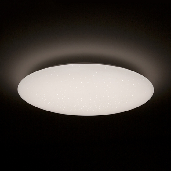 Умная лампа Xiaomi Yeelight LED Ceiling Lamp 480mm 32W Starry Lampshade (Galaxy) White белая YLXD05YL