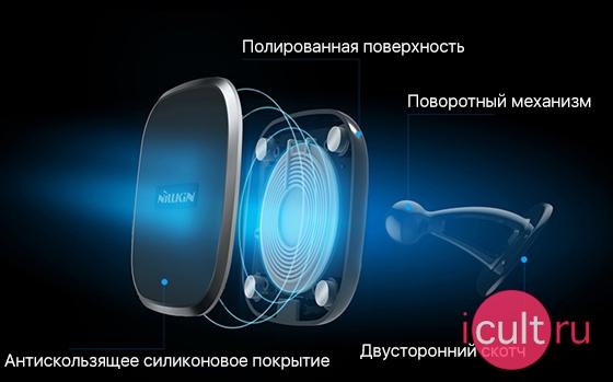 Беспроводное АЗУ Nillkin Car Magnetic