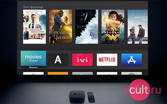 Купить Apple TV 4K