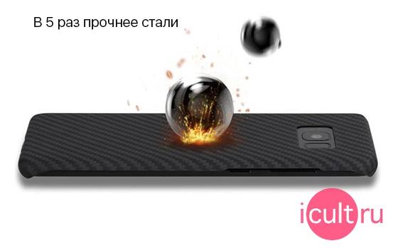 PITAKA MagCase Samsung Galaxy S8+