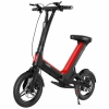 Складной электроскутер iWalk Urban2 Folding E-Scooter Bluetooth/App черный/красный