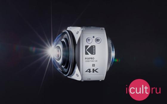 Kodak PixPro ORBIT360 4K Adventure Pack