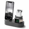 Док-станция Elago Charging Hub 3 in 1 Dark Grey для iPhone/Apple Watch/AirPods темно-серая EST-TRIO-DGY