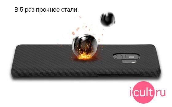 PITAKA MagCase Samsung Galaxy S9