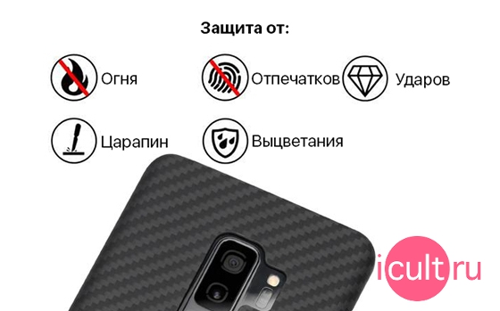Купить PITAKA MagCase Samsung Galaxy S9+