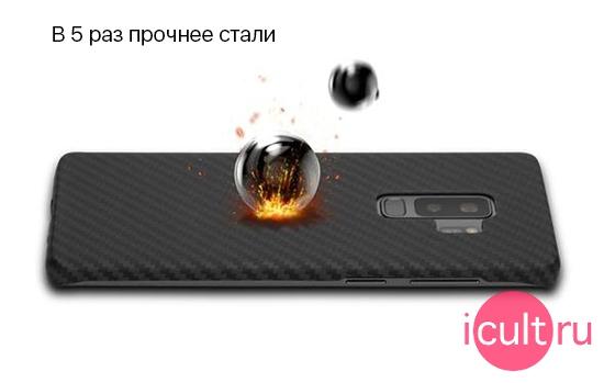 PITAKA MagCase Samsung Galaxy S9+