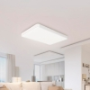Умная лампа Xiaomi Yeelight Xiaomi LED Ceiling Lamp Pro 960x640mm 90W White белая