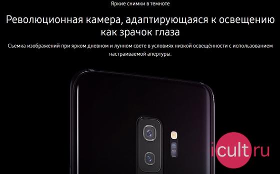 Samsung Galaxy S9+ фото