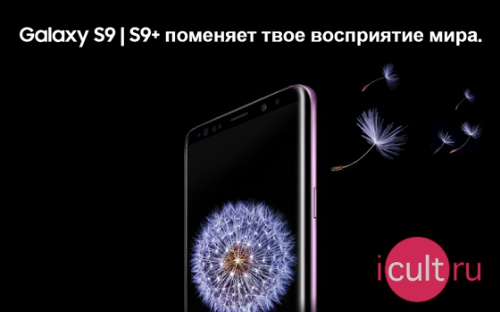 samsung galaxy s9+ 256gb Lilac Purple