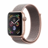 Часы Apple Watch Series 4 GPS 40mm Aluminum Case with Sport Loop Gold/Pink Sand золотые/розовые MU692