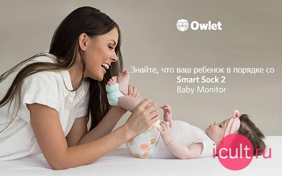 Owlet Smart Sock 2 Baby Monitor Mint