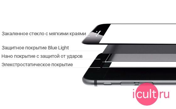 iCult 2.5D Nano Glass iPhone 7/8