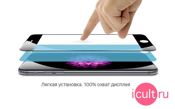 стекло iCult 2.5D Nano Glass