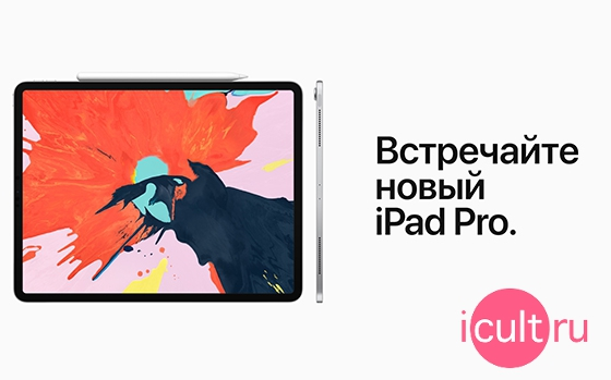 Apple iPad Pro 11 256GB Wi-Fi Silver