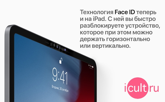 Apple iPad Pro 11 ios 12