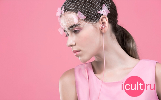 1More Stylish In-Ear Headphones E1025 Pink