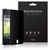 Защтная пленка для экрана Elago Apple iPod Touch 2G Privacy Protection Film-Protect Screen