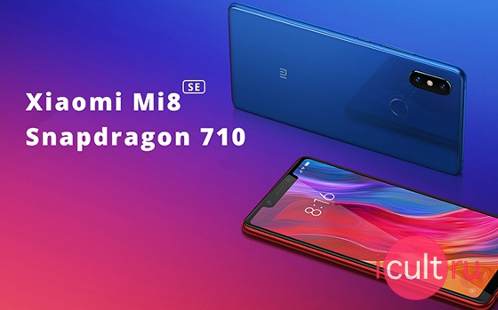Xiaomi Mi8 SE фото