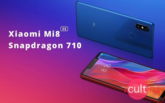 Xiaomi Mi8 SE обзор