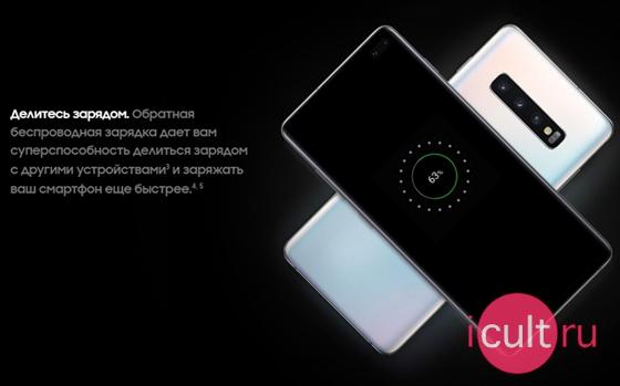 Купить Samsung Galaxy S10+