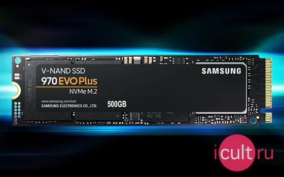 Samsung MZ-V7S500BW