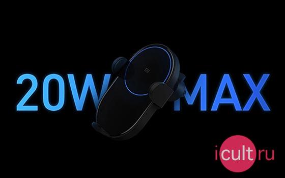 Автодержатель с беспроводным ЗУ Xiaomi Wireless Car Charger