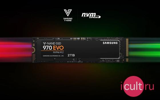 Samsung MZ-V7E2T0BW