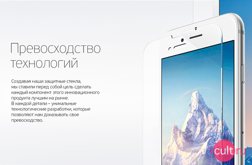 Deppa Glass 0.4 мм для iPad mini 1/2/3