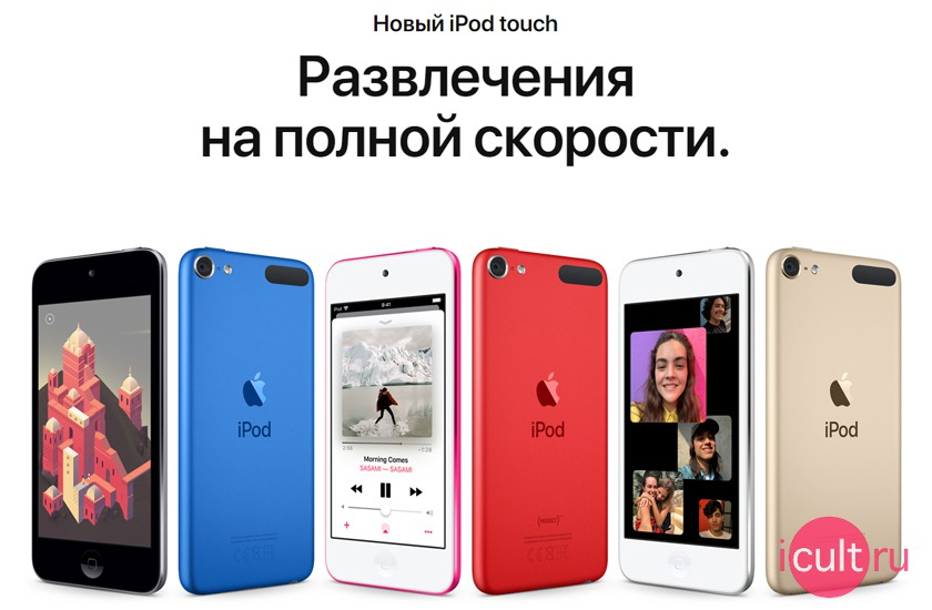 Apple MVHT2