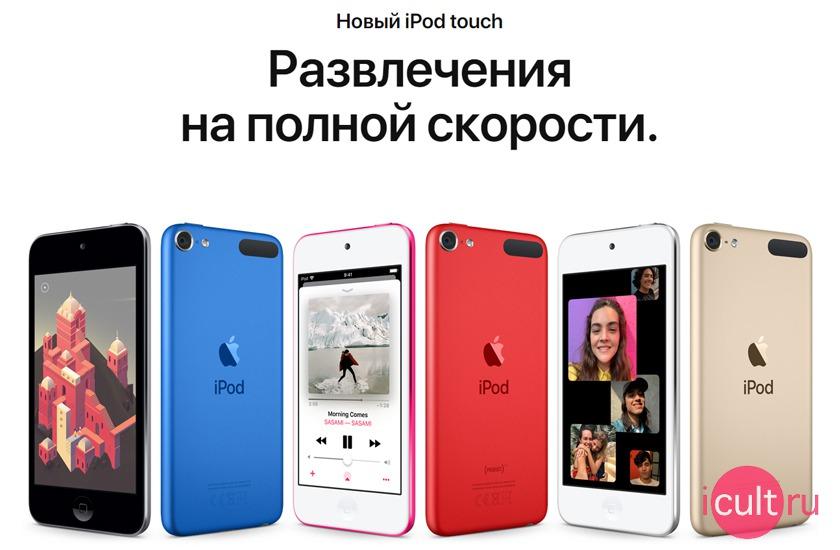 Apple MVHY2