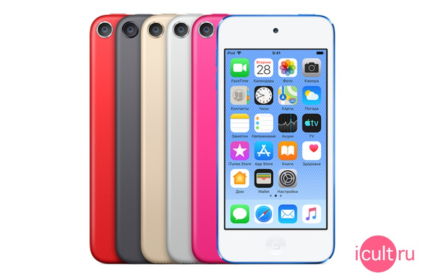 Apple iPod Touch 7 256GB Silver