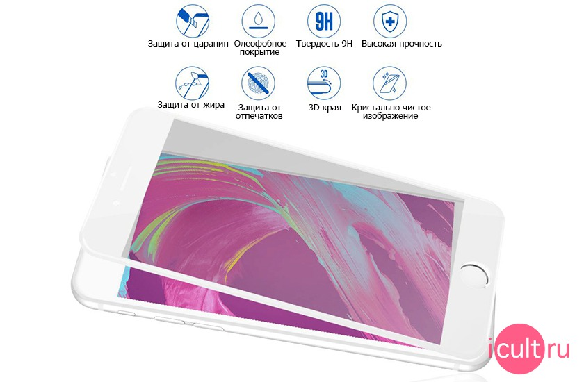 iCult 3D Matte Glass для iPhone 7/8 White