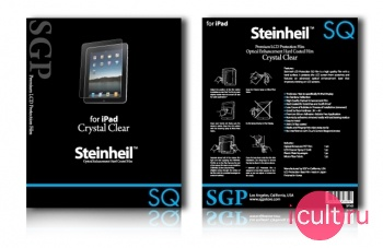 SGP Steinheil Super Quality for iPad