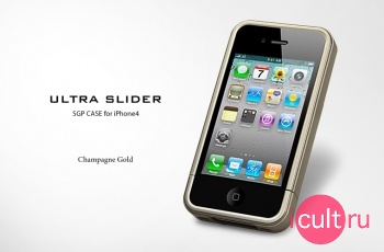 Чехол SGP Case Ultra Slider Crystal Series