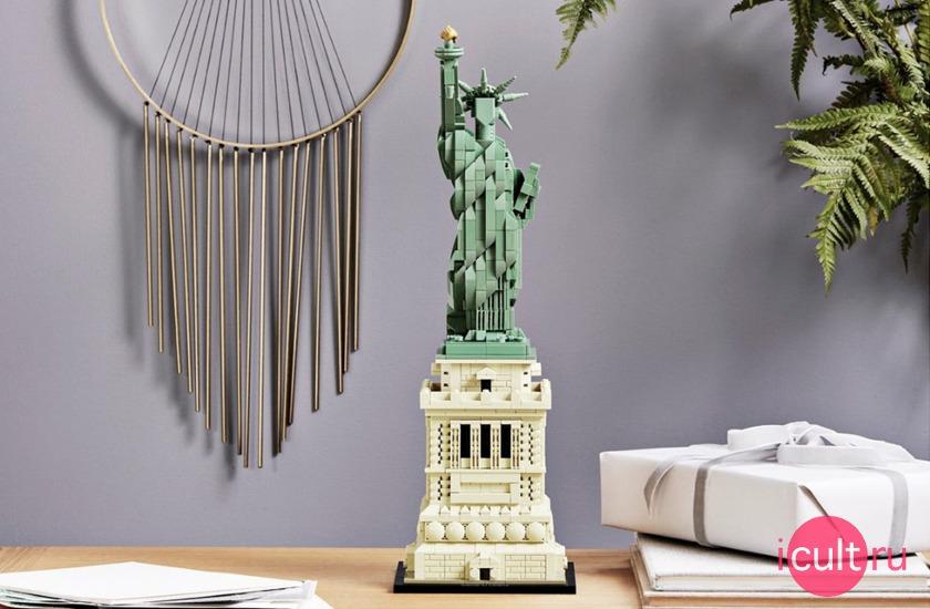LEGO Architecture 21042 Статуя Свободы