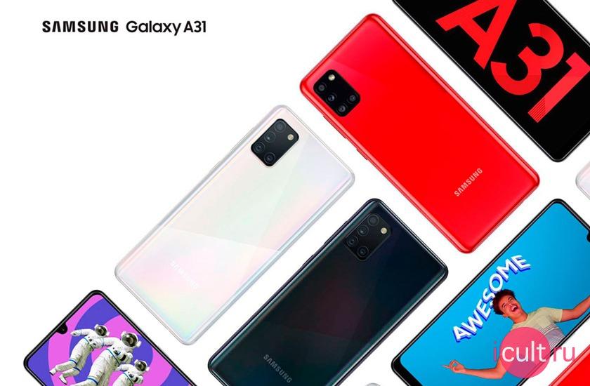 Samsung Galaxy A31 64GB Prism Crush Red