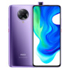 Смартфон Xiaomi Poco F2 Pro 8/256GB Electric Purple фиолетовый LTE
