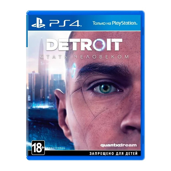 Игра Detroit: Become Human для PS4