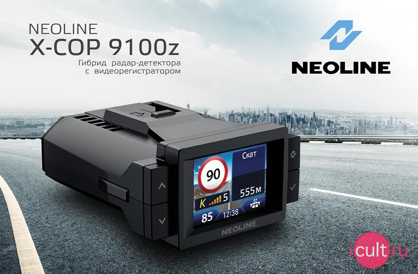Neoline X-COP 9100z
