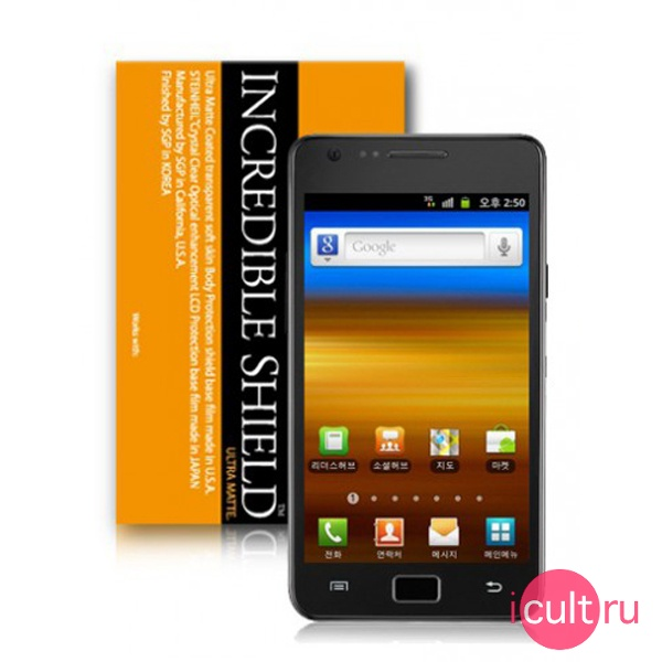 Комплект защитных пленок SGP Incredible Shield Series Ultra Matte для Samsung Galaxy S2 SGP07675