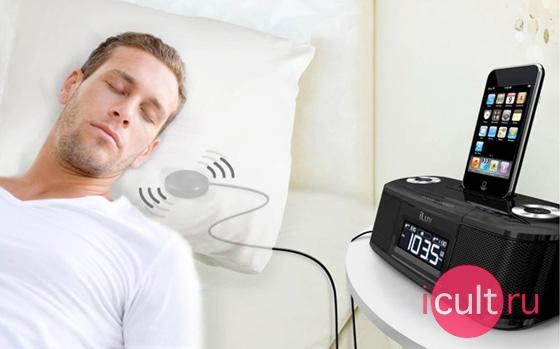 iLuv Dual Alarm Clock Black