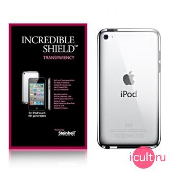 SGP Incredible Shield 4.0