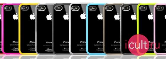 SGP Linear Crystal Series Tender Blue