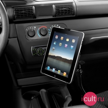 iPad 2 In-car holder