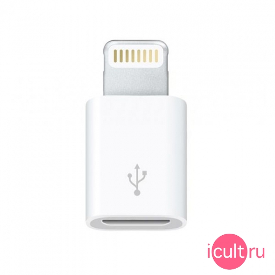 MD820ZM/A Переходник Apple Lightning to Micro USB Adapter