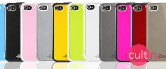 SGP Linear Color Series Lime