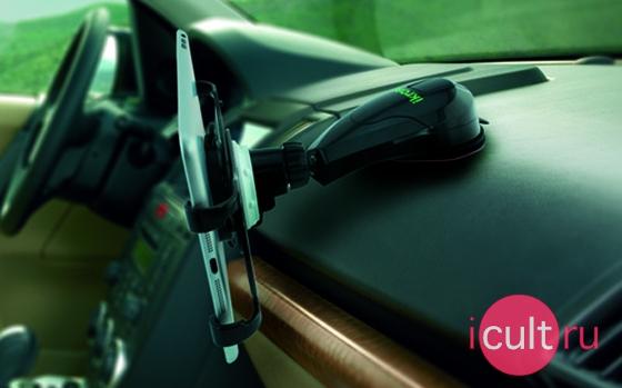 iKross Car Dashboard Mount Holder
