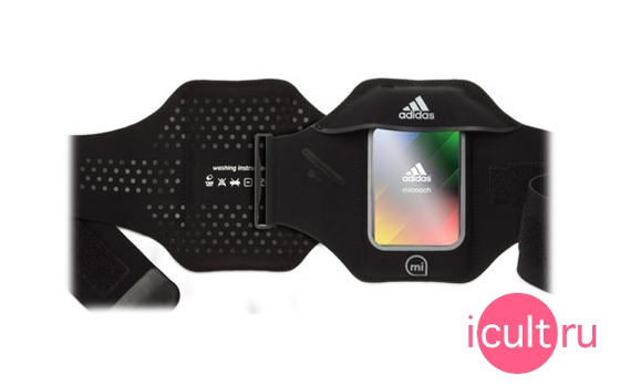 Griffin Adidas MiCoach Armband